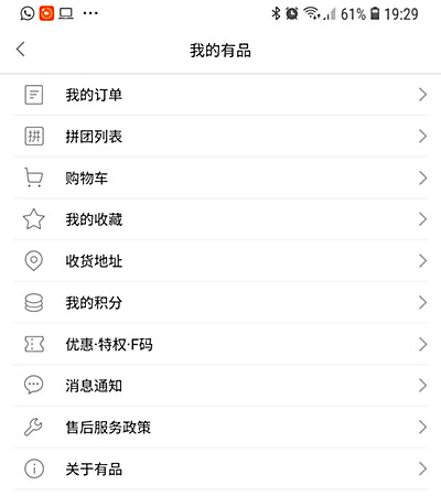 Mi Home en chino